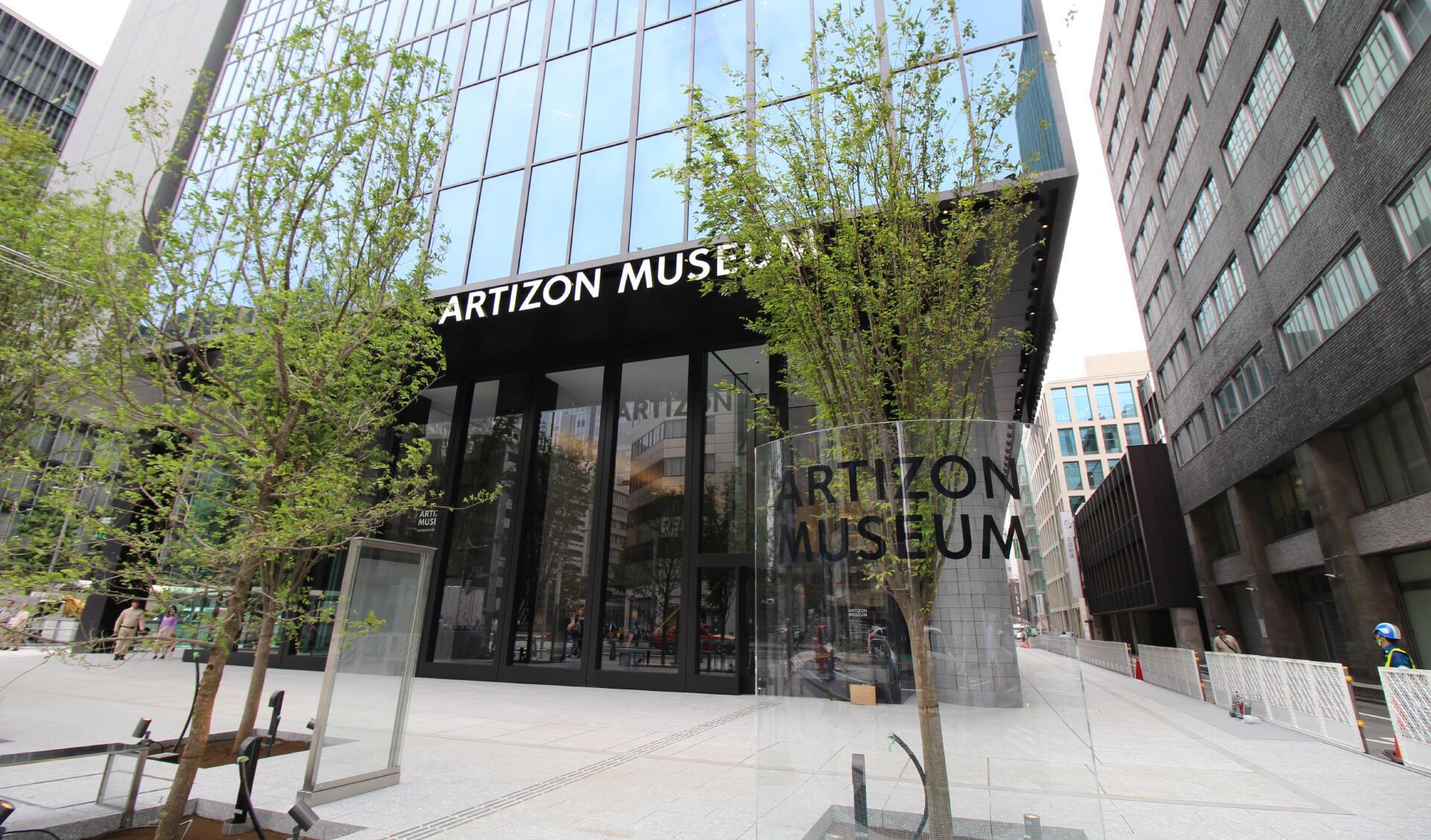 アーティゾン美術館 の写真
