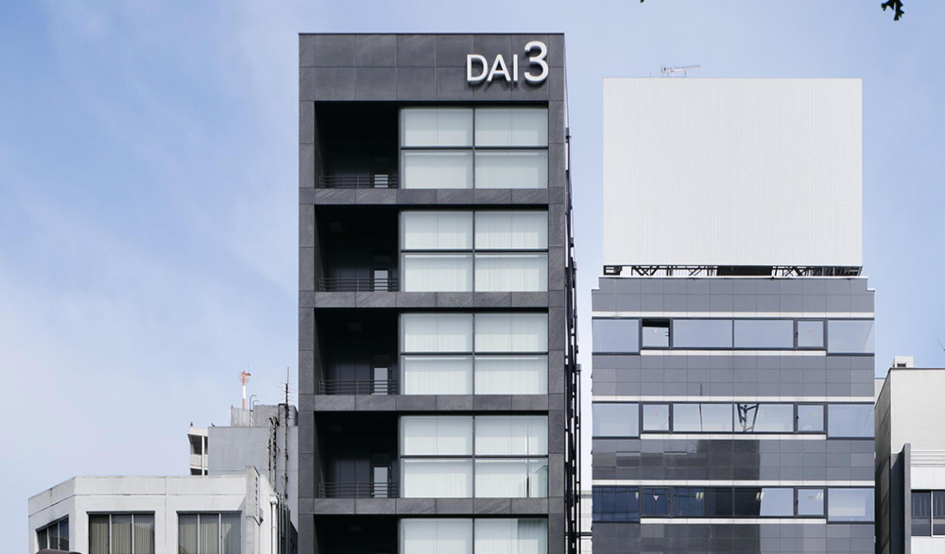 DAI-3銀座本社ビルの写真