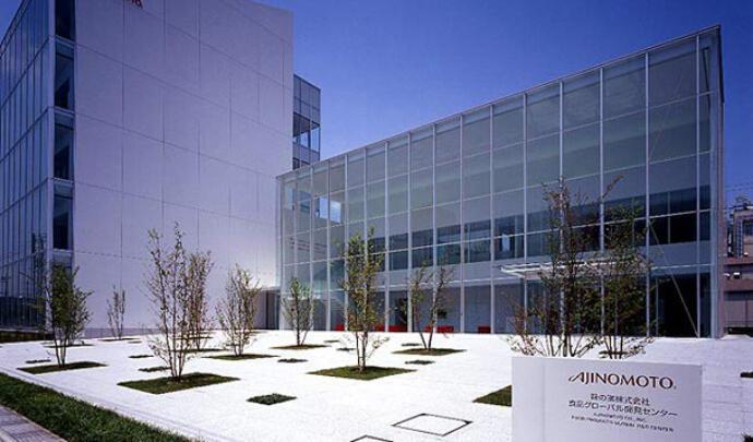 味の素株式会社 食品グローバル開発センターの写真