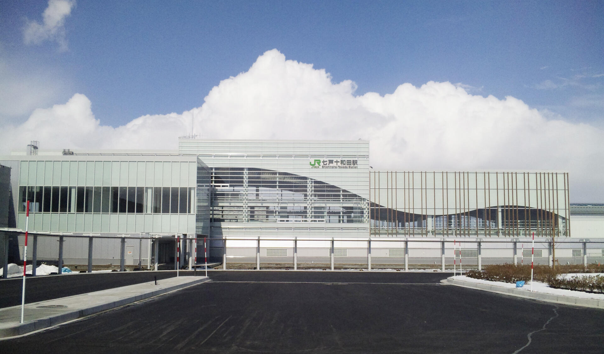 七戸十和田駅の写真