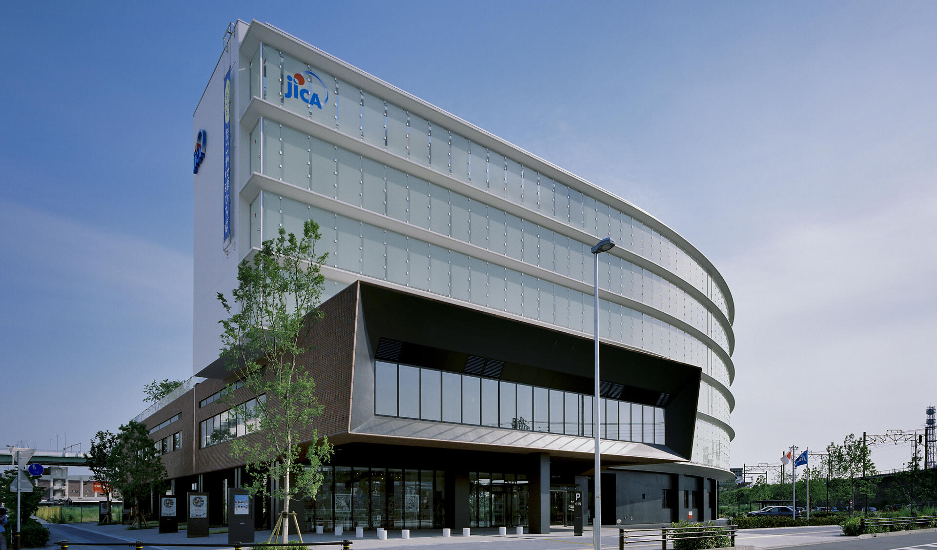 JICA中部国際センターの写真