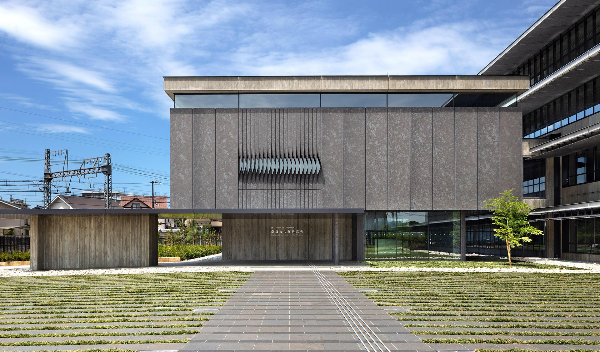 奈良文化財研究所の写真