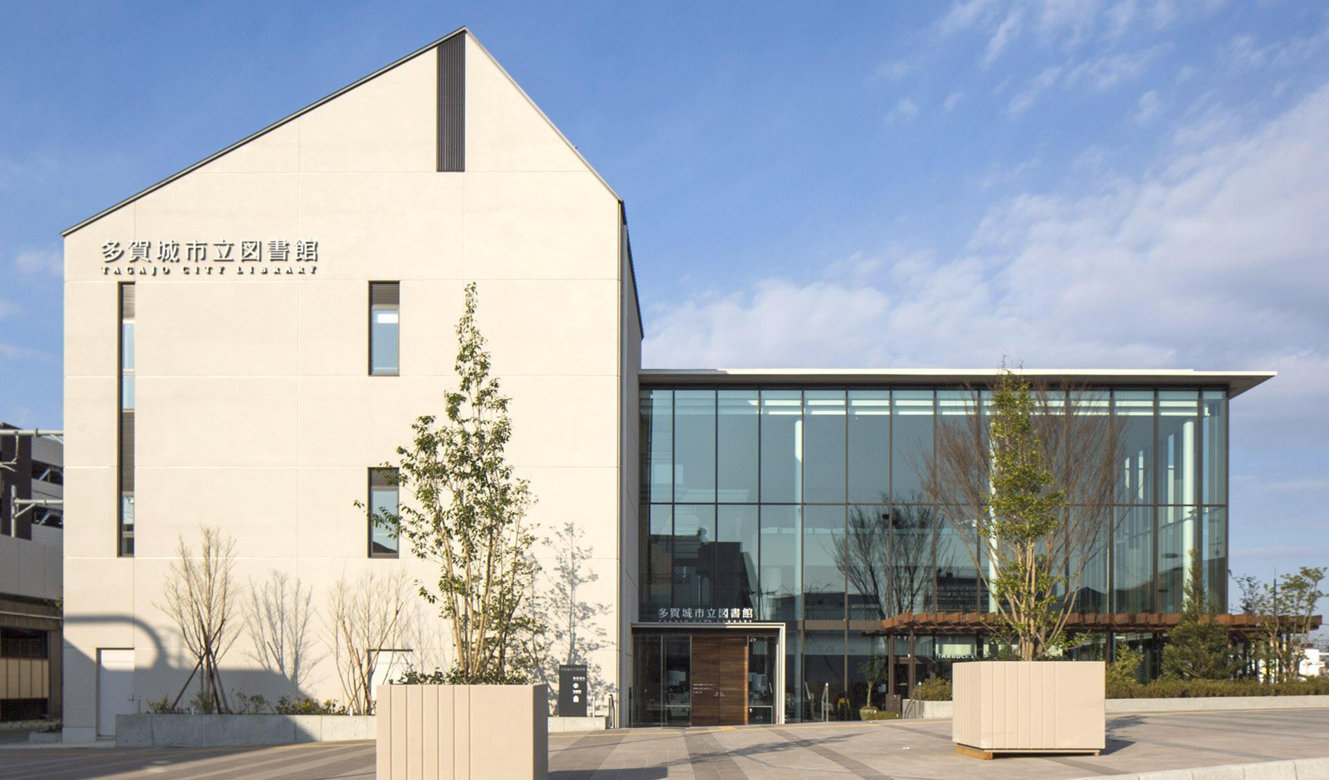 多賀城市立図書館の写真